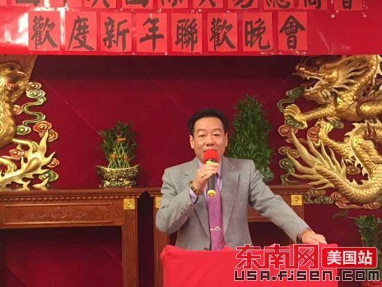 秘书长高秋华讲话。