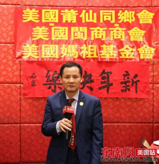 主席朱荣斌接受东南网采访。