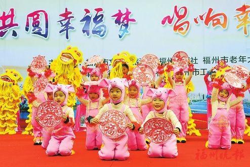 """福文化元素融入百姓生活。图为小朋友们在活动中表演""""金猪送福""""。(资料图)"""