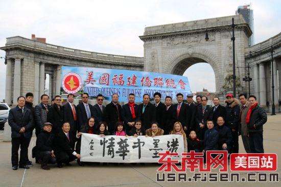 美国澳门正规赌博网站大全侨联总会向全球华侨华人拜年。