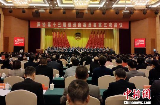 1月7日上午,漳州市政协十三届三次会议开幕。 何凌霄 摄