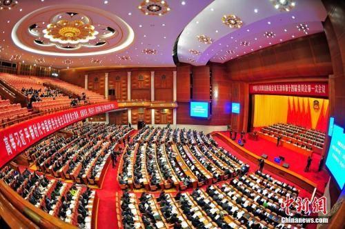 资料图:2018年1月23日,天津市政协十四届一次会议开幕。 中新社记者 佟郁 摄
