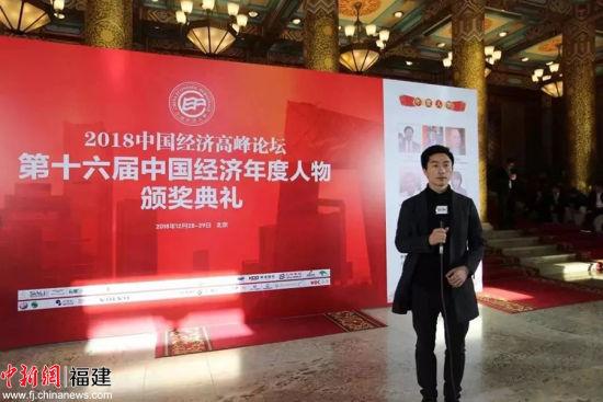 林庆新表示,为了顺应时代的发展,公司一直着力于提高产品和服务品质和发展实体经济。