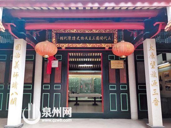 祠内设有五代闽国三王文物史迹陈列馆