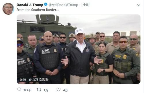 美国总统特朗普视察美墨边境。(图片来源:特朗普社交网站截图)