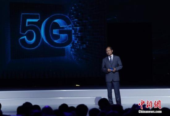 资料图:5G系统。中新社记者 杜洋 摄