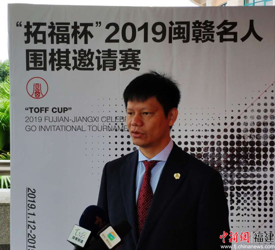 图为澳门正规赌博网站大全省围棋协会名誉主席、拓福文教基金会理事长林云接受媒体采访