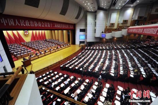 1月13日,中国人民政治协商会议第十二届福建省委员会第二次会议在福州开幕.中新社记者 张斌 摄