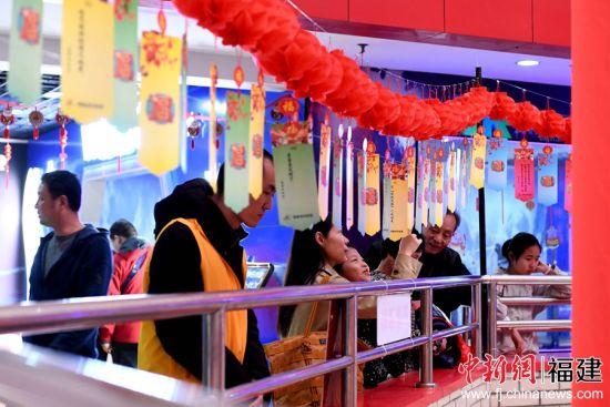 福州市民科技游园过春节