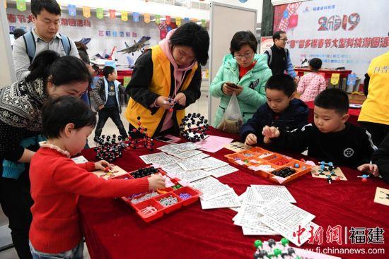 福州市民科技游园过春节。