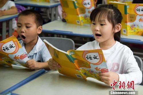资料图:小学语文课堂。中新社记者 张娅子 摄