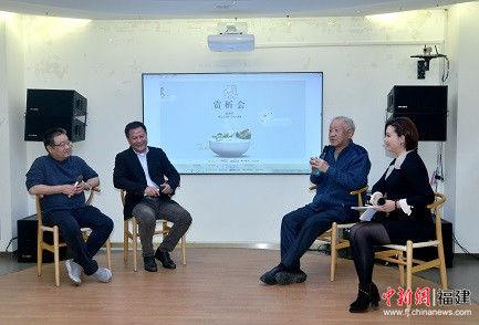 纪录片《人间有味》3日在福州举办了放映分享会。