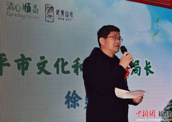 3月8日,南平市文旅局进行了全福游·大武夷旅游推介。