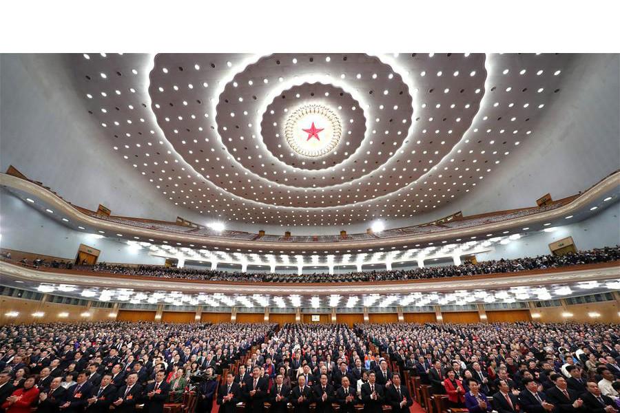 十三届全国人大二次会议在北京闭幕