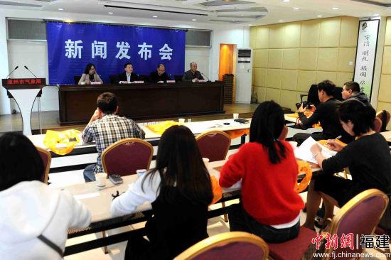 漳州发布气象公报 2019年将完善海上气象监测点