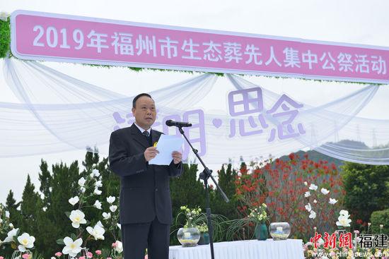 图为福州市民政局郭建国致辞。主办方 供图