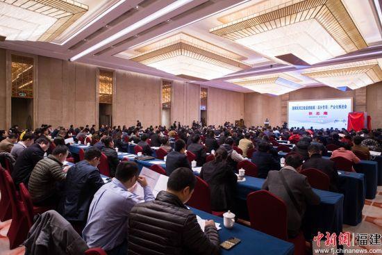 日前,国家民用卫星遥感数据(高分专项)产业化推进会在福州召开。李南轩 摄