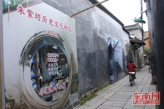 朱紫坊历史文化街区内,不少建筑正在修复中。东南网记者 卢金福 摄