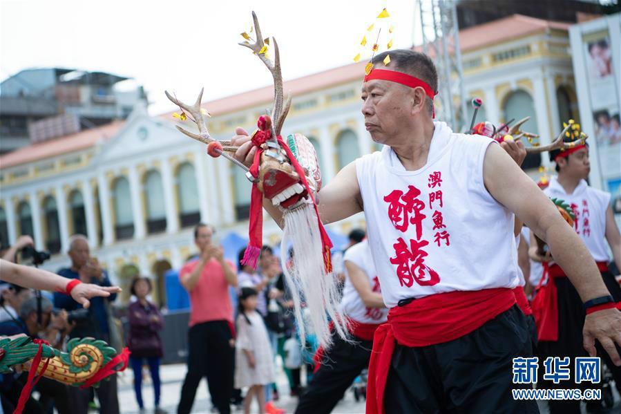澳门举行首届文化传播日活动
