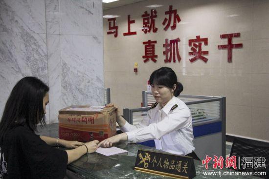 榕城海关驻邮局办事处按照新的行邮税率办理个人邮件通关手续。