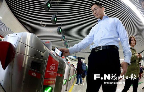 """市民用""""e福州""""APP刷""""福码""""乘地铁。"""