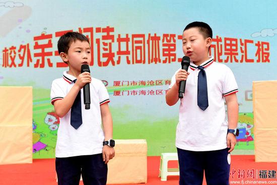 学生表演。