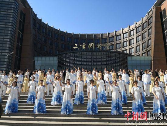 福建师大学子走遍福州唱响《我和我的祖国》。图为福建师大教授合唱团参与快闪活动