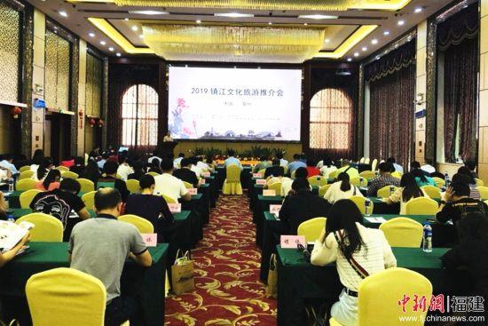 镇江文化旅游推介会在泉州举行。