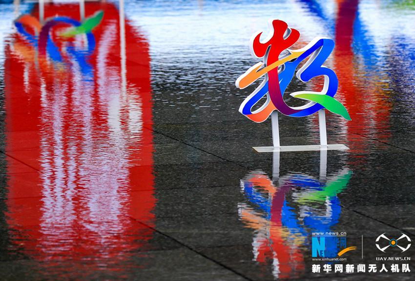 """新华网 肖和勇 摄 这是展馆内拍摄到的立体""""数""""字和灯光""""数""""树造型(5月4日摄)"""