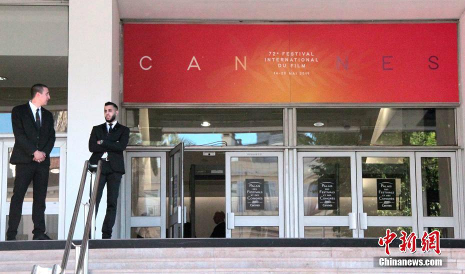 第72届戛纳电影节即将揭幕