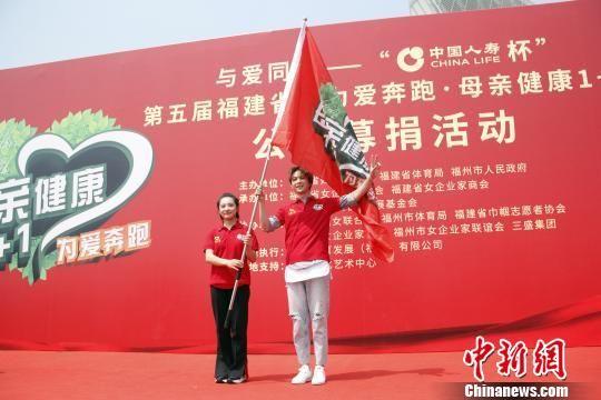 刘璇、黄柏煊举起领跑旗 彭莉芳 摄