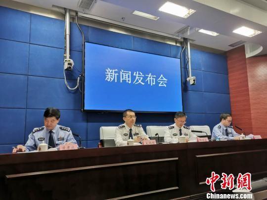 福建省公安厅禁毒新闻发布会现场。 郑江洛 摄