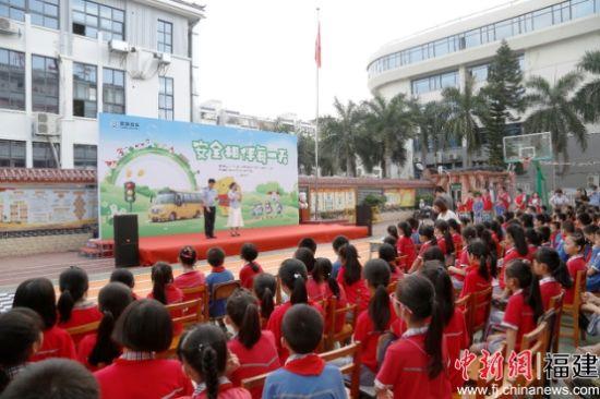 """图为2019""""安全相伴每一天""""活动在厦门世纪学校顺利举行"""