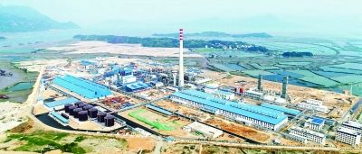 中铝宁德铜冶炼项目生产基地