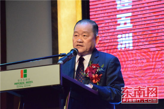 大会主席、世福总会执行会长兼马福总会总会长刘为强致辞。东南网记者陈佳丽 摄