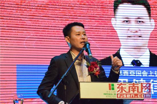马来西亚国会上议员林思健致辞。东南网记者陈佳丽 摄