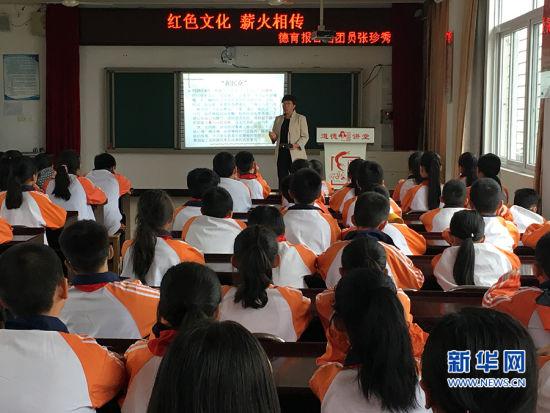 张珍秀为学生们作红色教育讲座(材料图)。新华网发(图片由受访者提供)