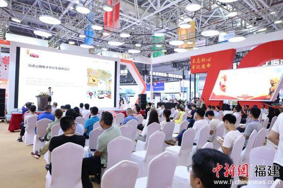 20日,第十七届中国•海峡创新项目成果交易会期间,福建高速集团举办闽通卡终端推介交流会。林坚 摄