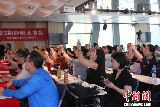 台东大学荣誉教授林文宝6月29日在福建少年儿童图书馆为大陆阅读推广人团队授课,课堂氛围踊跃。郑楚楚 摄