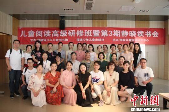 台东大学荣誉教授林文宝6月29日在福建少年儿童图书馆为大陆阅读推广人团队授课。 郑楚楚 摄
