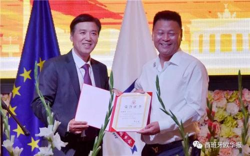 李欣瑜会长为刘继东会长颁发永久名誉会长证书。(西班牙欧华报)