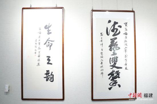 图为全国人大华侨委员会委员、省人大书画院院长叶双瑜所送贺信与所赠书法作品《德艺双馨》。林坚 摄
