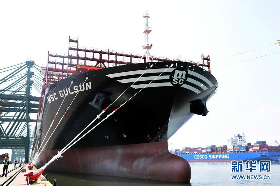 """世界载箱量最大集装箱船""""地中海古尔松""""轮在"""