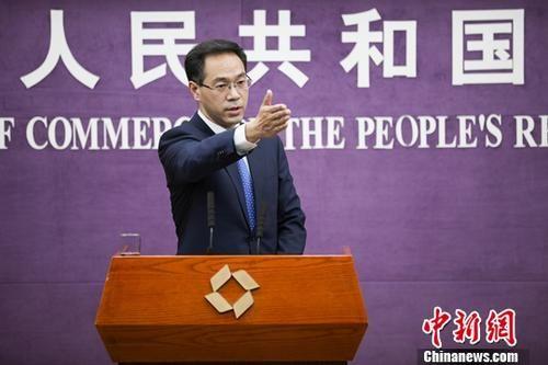 资料图片:商务部新闻发言人高峰。中新社记者 赵隽 摄
