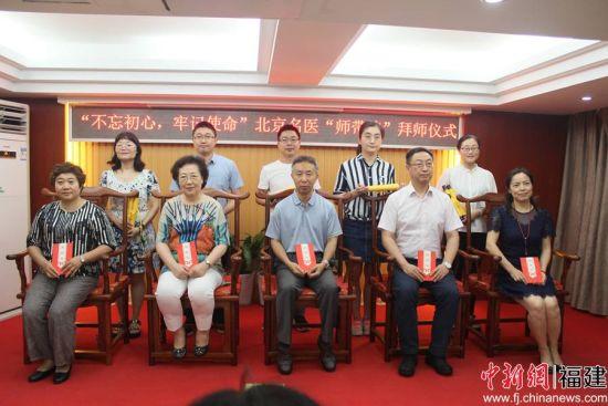 """当日义诊活动结束后,北京名医""""师带徒""""拜师仪式正式启动。"""