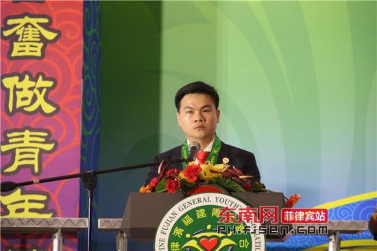 联合会新届会长吴永坚发言。