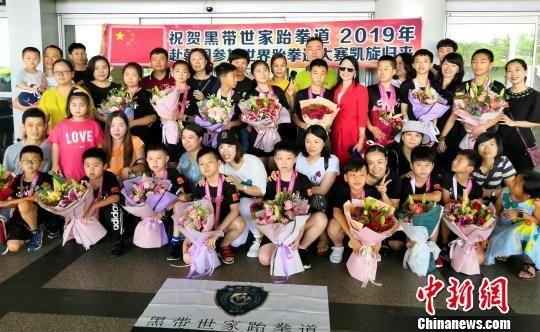 """黑带世家16名运动员作为福建省唯一一支代表队出征2019韩国""""金云龙杯""""跆拳道G1比赛,载誉归来。供图"""
