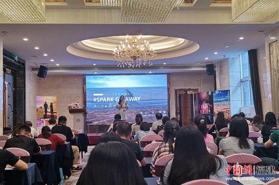 澎湖旅游推介会在泉州举行 推广四季观光亮点