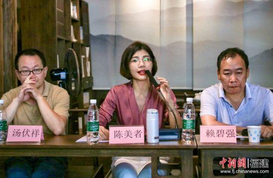 《活色严复》新书分享会上,作者陈美者正在发言。曹奥强 摄