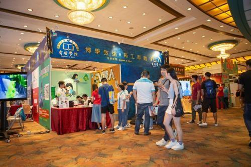 澳门青年就业博览会吸引近3800人次入场。图片来源:澳门特区政府网站